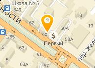 СтанТехМаш, ООО