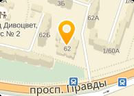 Субъект предпринимательской деятельности Интернет-магазин 7pokupok