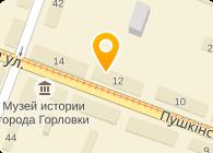 Донмашгрупп, ООО