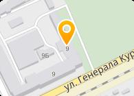 Вентиляция-Л, Компания