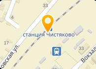 Киселевская центральная обогатительная фабрика