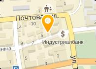 Степанян, ЧП