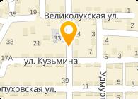 СтеклоГрань, ТОО