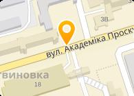 "ООО ""Атрикс"""