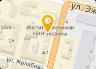 PROTON (ПРОТОН), ООО