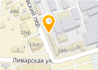 Радиал-Трейд, ООО