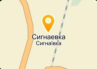 СИГНАЕВСКИЙ КОМБИНАТ ХЛЕБОПРОДУКТОВ, ООО
