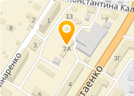 Милано Украина, ООО