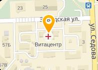 Металлоспецпром,ООО