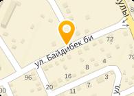 АлемСтрой-1, ТОО