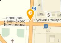 """ООО """"УралНефтеСервис"""""""