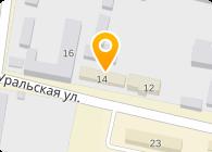 """ТОО """"Сварочный Центр-Костанай"""""""