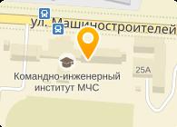 Кентавр-Энерго, ООО