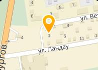 """ООО """"Интербайт"""""""
