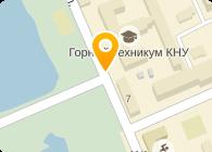 """Частное предприятие Компания """"Горное оборудование"""""""