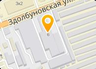 "Интернет-магазин ""ОМК"""