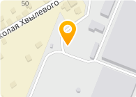 Станкостроительный цех, Компания