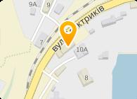 Кои-Киев, ЧП