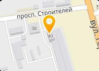 ПромКонверсия, ООО
