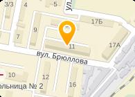 Дельта Эксим, ООО