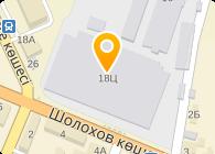 ТОО «Гидромаш-Модуль»