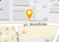 Одесский завод поршневых колец, ОАО