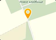 Тепло+, ООО