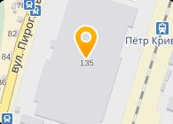 Виса-Гингер-Украина, ООО
