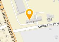 Агропромэнерго-Никополь, ООО