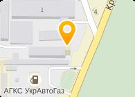 Бoш Рeксрот Украина (Robert Bosch Ltd), Представительство