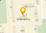 АКВА-ЦЕНТР ДЕТСКИЙ, ООО