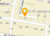 НПК Мега, ООО