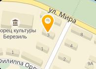 АМА-Украина, ЧП
