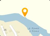 Агро Плюс, СПД Кривуля