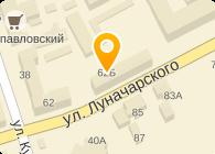 РУССКАЯ ЙОГА, ООО
