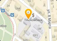 Анкон Трейд, ООО (Днепропетровск)