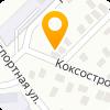Донецкий завод специальных материалов, ООО