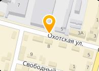 Летекс,ТОО