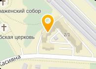 """Общество с ограниченной ответственностью ООО """"СитиЦентр"""""""