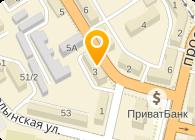 """ООО """"Мирмекс"""""""