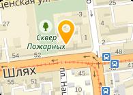 Фельдер групп украина, ООО