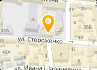 Ютиком Украина, ООО