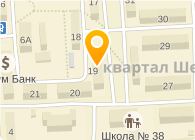 Техмаш Луганск, ЧП