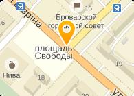 Алюпласт Украина, ООО
