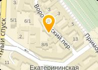 Голованевский, ЧП