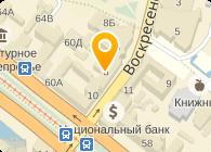 Днепростройсервис, ООО(ТМ Свой Дом)