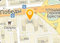 Украинская ассоциация керамики, Ассоциация