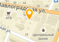 ТД Эверест, (Гончаров В.А.) ЧП