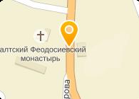 Мегастрой, ЧП