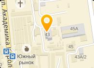 "Интернет - магазин ""San-mag"""